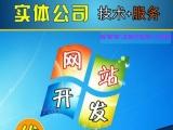 肇庆企业建站|肇庆网站建设服务|肇庆专业做网站