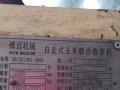 中农博远4yz-3h回收型
