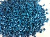 自产自销供应PP蓝色再生塑料粒子
