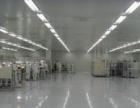 净化室改造设计 无尘厂房改造施工 洁净车间工程安装