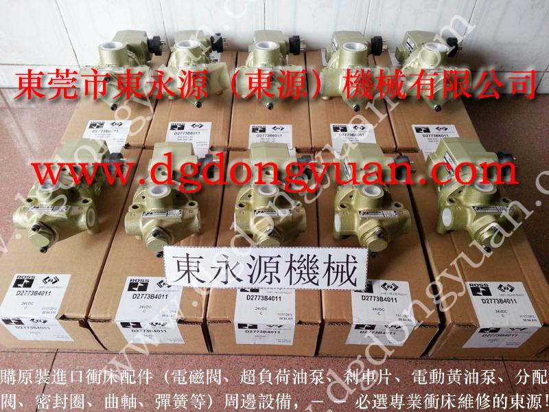 J21G-16防震脚,铜管_选东永源放心