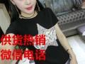 宁波厂家库存跑量批发女式短袖T恤夏季新款刺绣印花短袖T恤批发