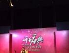 宁波小丑表演宁波小丑魔术教学