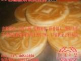 香焖 口福饼模具厂家 优惠价格是多少