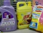 金成洗涤用品厂