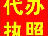 宜兴市工商代理-宜兴商标转让-宜兴代理记账报税服务