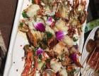 广东地区专业包办龙虾宴,寿司宴,主题茶歇,自助餐