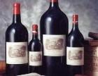 洋酒路易十三酒瓶子南宁回收价格表 宁波回收红酒拉菲空瓶