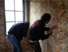 祁家豁子街专业瓷砖美缝,及地板打蜡