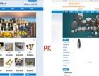 超低价880元起做网站,企业网站建设|网站优化