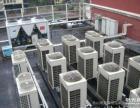 上海嘉定空调维修加液空调回收