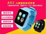 儿童智能手表 学生插卡电话手表手机 监控