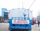 转让 洒水车5吨至20吨洒水车现车厂销