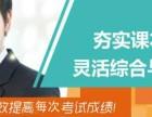 北京中小学辅导班,初中一对一辅导暑假班哪里好