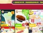 湘潭早餐店加盟 小本投资 目前风险最小的投资