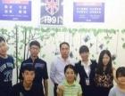 英国英语实战班开课啦,来山木培训和李阳学英语
