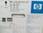 惠普M1005MFP黑白激光打印复印一体机