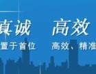 深圳计算机软件登记 软件版权加急3个工作日 作品版权加急申请