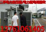 苏州二手配电柜回收/苏州电力变压器回收