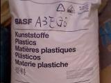 齿轮外壳电子绝缘等产品可以用PA66 A3HG7巴斯夫塑胶做