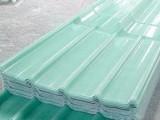 泰兴艾珀耐特供应FRP采光板/防腐瓦/合成树脂瓦/等