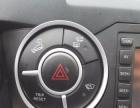 双龙 享御 2007款 2.3 自动 MD豪华型M230本车行专