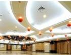 (精)济南30-800人会议室预订,客房,年会预