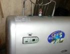 转让一香港的热水器320元