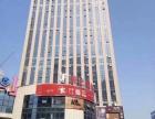 (出售)长沙县星沙中心商圈里高端写字楼