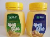 内蒙古特产纯牛奶炼制无盐黄油 优质面包烘