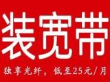 广州长城宽带办理 白云区宽带安装 新装续费优惠套餐