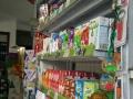 杭州道街 车站北路 百货超市 商业街卖场