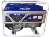 小型便捷式6.5千瓦.武汉6.5kw汽油发电机组
