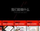 logo设计 VI设计 画册设计 网站建设