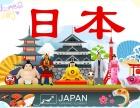 从苏州园区发快递到日本韩国寄衣服包裹私人物品到日本国际快递