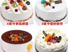 南通麦香人家生日蛋糕同城配送崇明崇川通州海门启东如皋海安如东