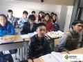 昆明雅思学习/昆明雅思培训班 珮文教育小班培训