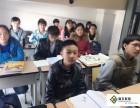 昆明日语培训学校 珮文教育小班培训