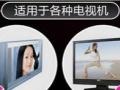 有电视盒子不用宽带或者有线重庆免费看上千直播频道