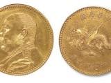 长春正规私下交易回收古董古玩古钱币 青铜器 国家认可检测单位