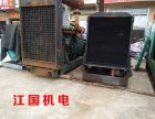 三亚吉阳区柴油发电机组租赁出租