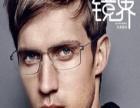 镜界眼镜时尚杂志 镜界眼镜时尚杂志加盟招商