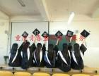 重庆双桥毕业礼服租赁 8元一套 全城送货 青春盛焰