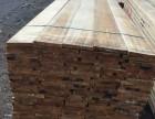 樟子松家具烘干板材小节 无节