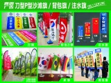 广州天河新塘加急名片制作,信封,画册,宣传单,菜单菜谱