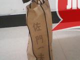 低价促销苍南厂家无纺布袋.广告袋.手提袋.环保袋子,新品特价