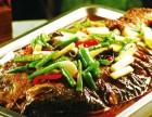 北京想开一家那年芳华香锅烤鱼加盟店怎么样 快速上手