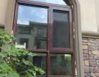 贝科利尔110系列节能铝包木门窗