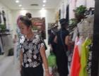 茌平振兴街道京都名品街服装生意带货转让