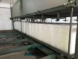 5吨/8吨/10吨/20吨直冷块冰机 港口码头冰块配送